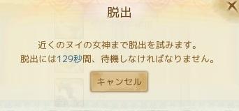 160914e.jpg