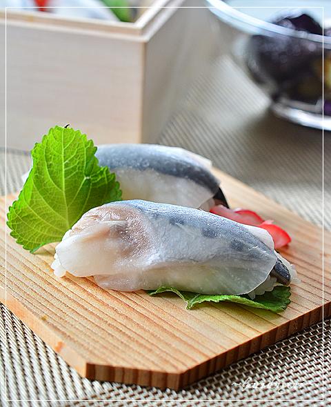 いわしのほっかぶり寿司単品
