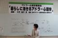 札幌講演3
