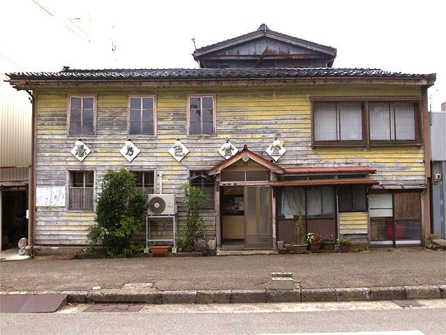 150921春乃色食堂-外観