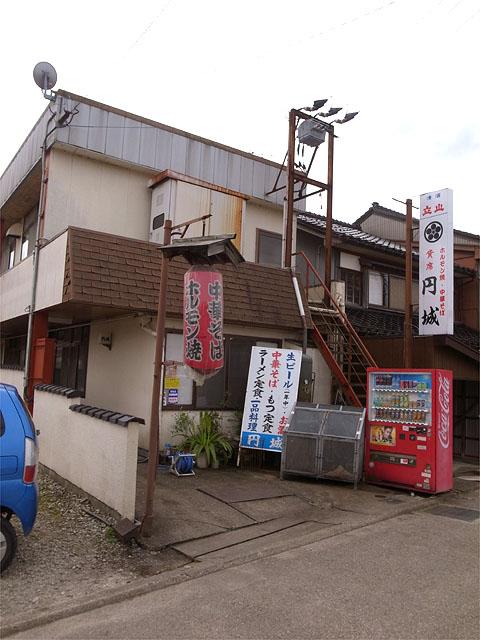 150921ホルモン料理 円城-外観