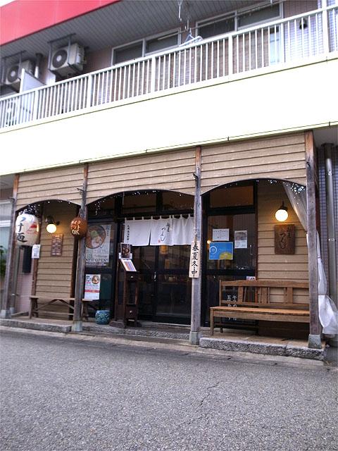 150921麺屋つくし-外観