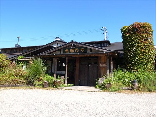 150922五箇山農園食堂-外観