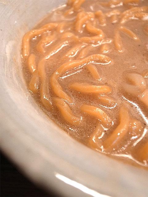 150923味噌専門 麺屋 大河-味噌ラーメンアップ