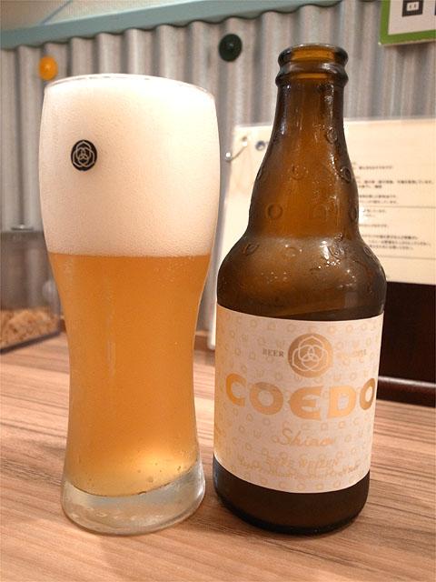 150912ソラノイロNIPPON-コエドビール