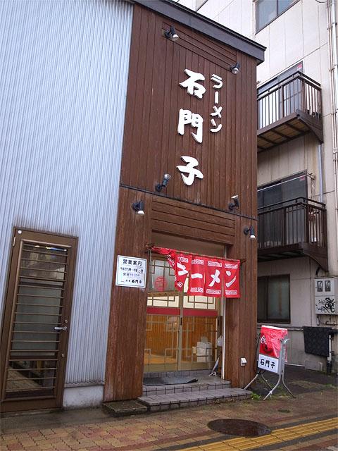 151020東堀 石門子-外観
