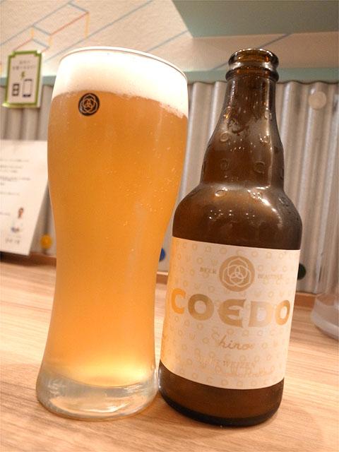 151021ソラノイロNIPPON-コエドビール
