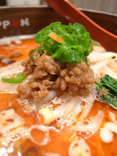 151021ソラノイロNIPPON-ビーガン担々麺・ミンチ