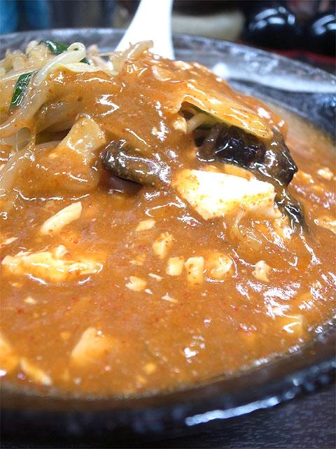 151102旨辛タンメン 荒木屋-味噌麻婆麺・麻婆豆腐
