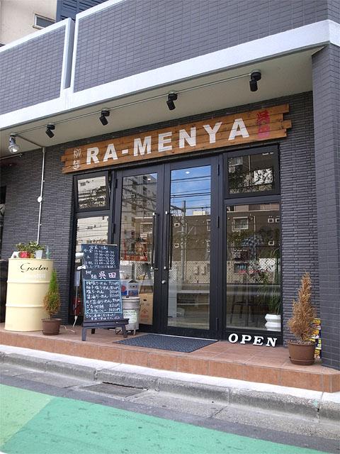 151101柳麺 呉田-外観