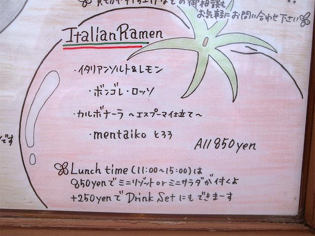 160604Cafe Bar Lilac-メニュー3
