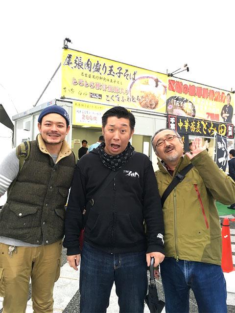 151101TRS-川内さん古澤君