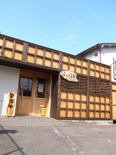 160226ふじ門製麺-外観