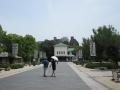 徳川美術館2
