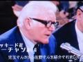 ロッキード副社長コーチャン