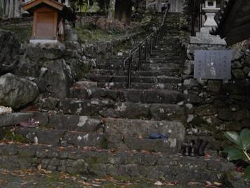 須賀神社参拝階段