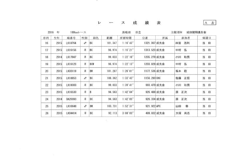 EPSON022-2.jpg