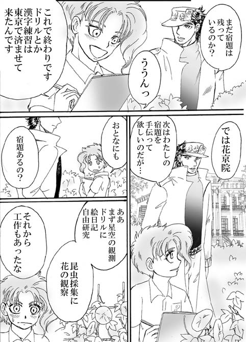 001-03asagao.jpg