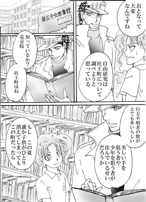 001-04asagao.jpg
