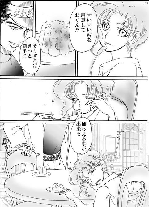 001-07asagao.jpg