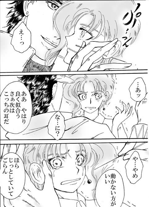 001-09asagao.jpg