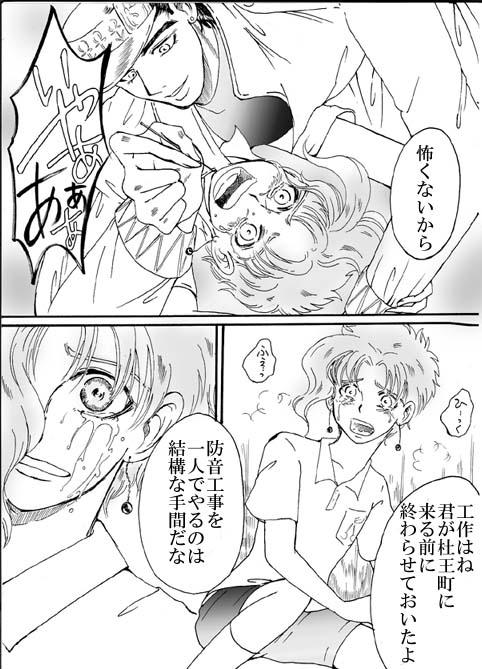 001-10asagao.jpg