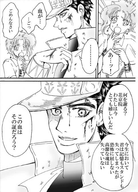 002-04asagao.jpg