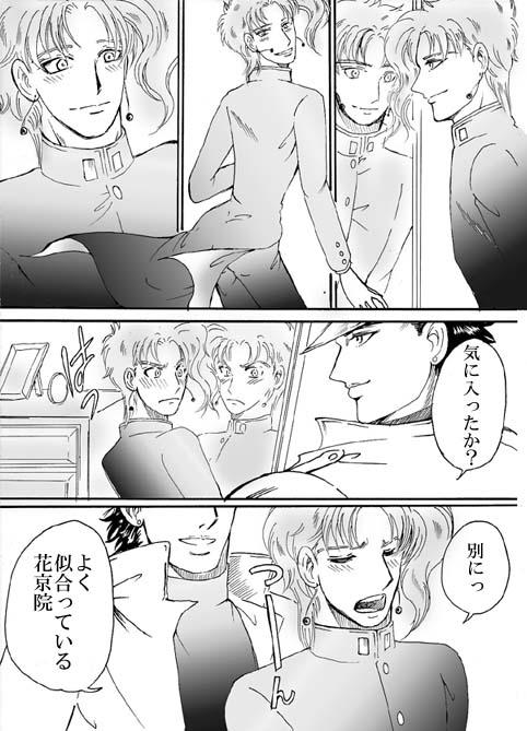 002-11asagao.jpg