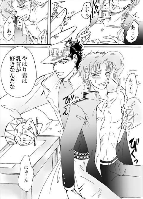 003-01asagao.jpg