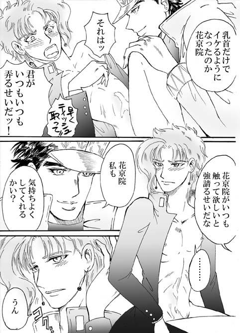 003-05asagao.jpg