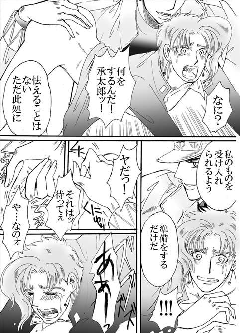 003-09asagao.jpg