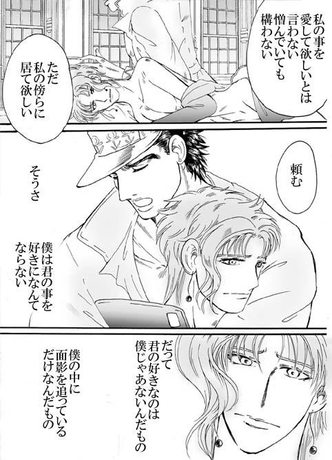 004-10asagao.jpg