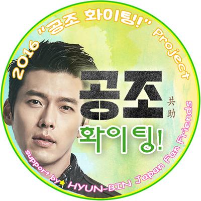 60_400共助sticker02