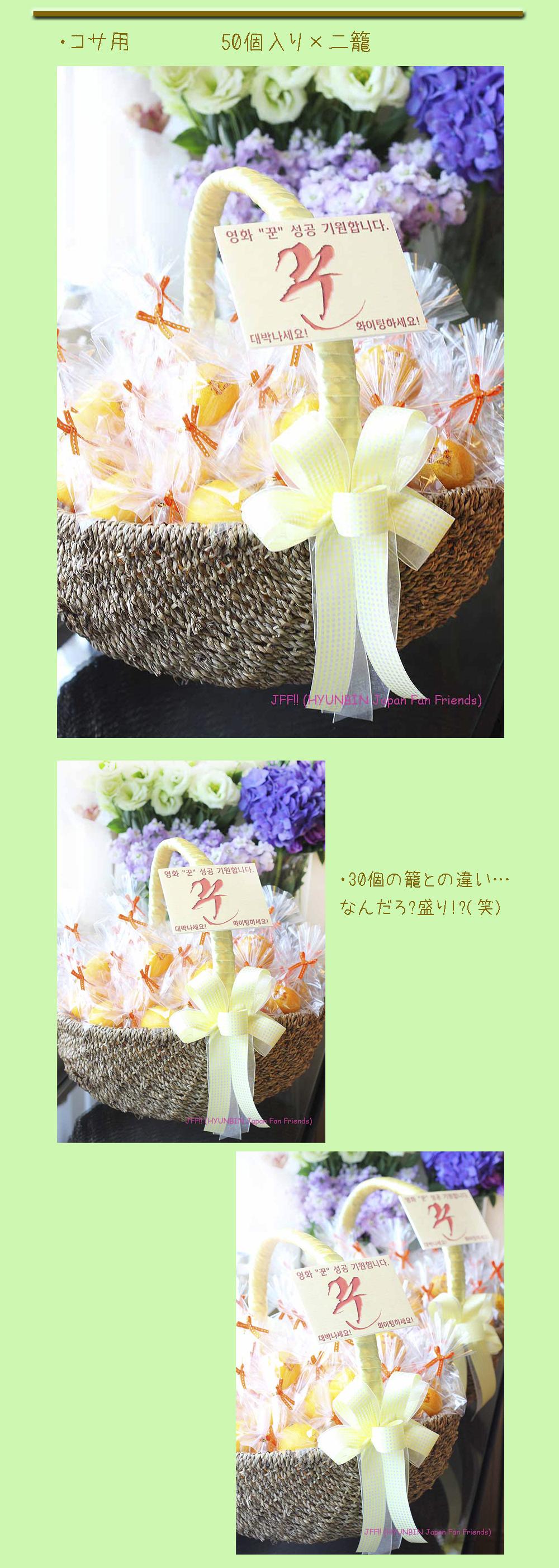 20160926_mikan_02.jpg