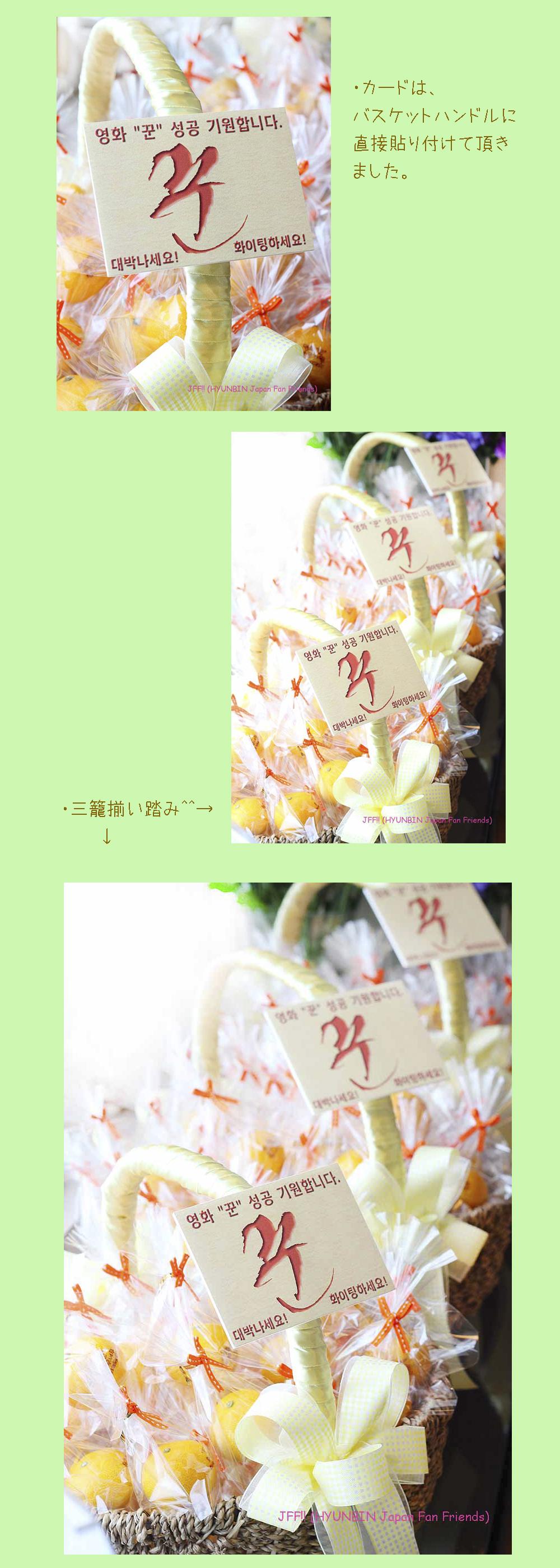 20160926_mikan_04.jpg