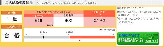 16 1-2 result resize