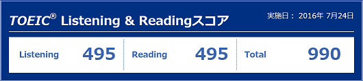 1607 result
