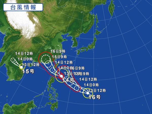 台風3コ発生中