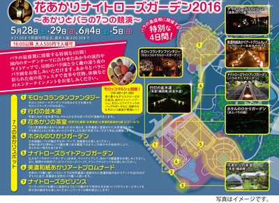 s-hanaakari2.jpg