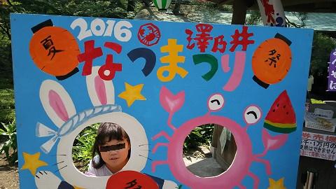 2016081506.jpg