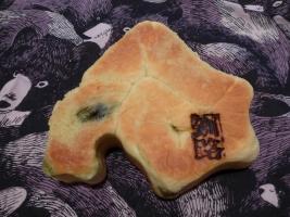 kushiro_bread.jpg