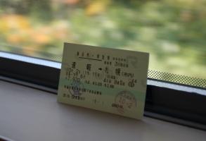 okhotsk6_tiket.jpg