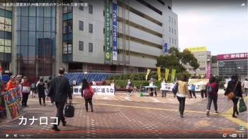 1604132藤沢駅北口街宣2