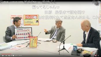 160513小川・田原公開討論
