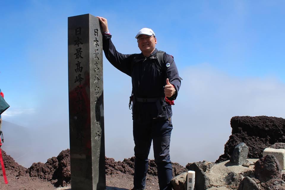 平成28年日本最高峰