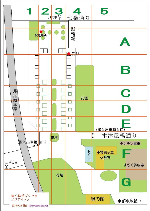 umekouzi map