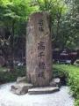 1-201608高千穂 041