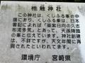 1-201608高千穂 128