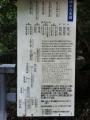 1-201608高千穂 175