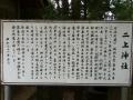 1-201608高千穂 204